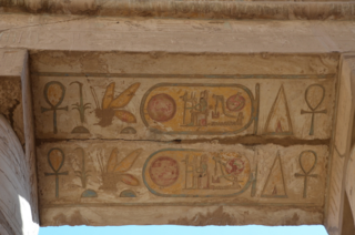 Detail, Hypostyle Hall, Karnak Temple