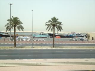 Dubai, The Corniche in Deira