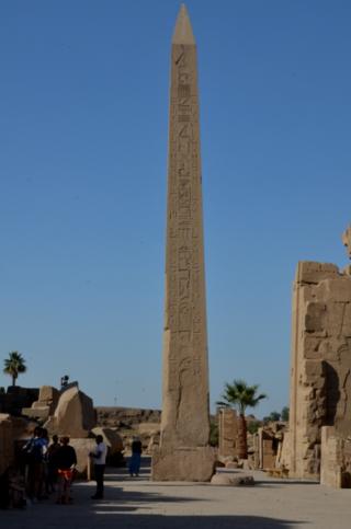 Obelisk, Luxor Temple